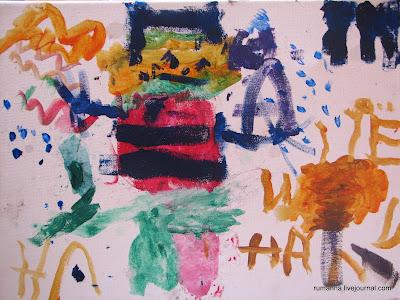 детская живопись:
