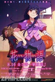 Hoa Truyện - Hanamonogatari (2014) Poster