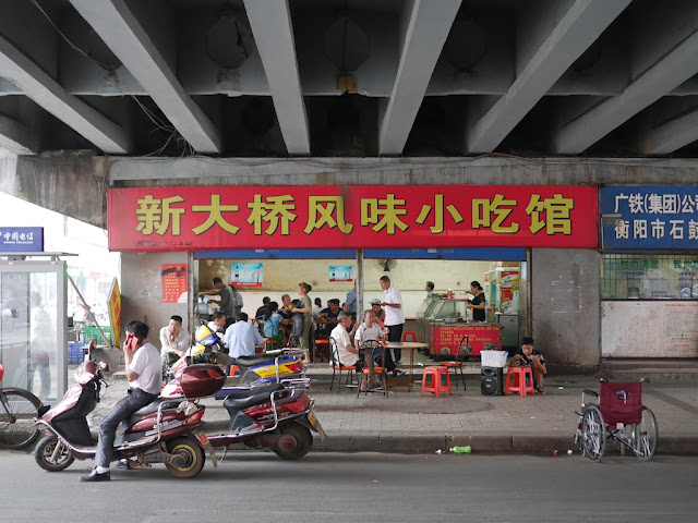 restaurant under a bridge in Hengyang, Hunan, China