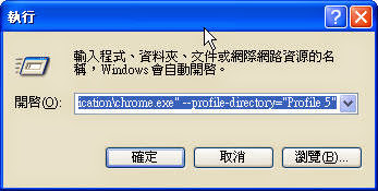 Google Chrome 使用者設定檔消失救回 http://google.22ace.com/2014/11/google-chrome-user-data-rescued.html