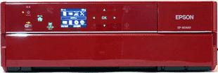 Máy in Epson EP-804A, mặt trước