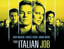 فيلم The Italian Job