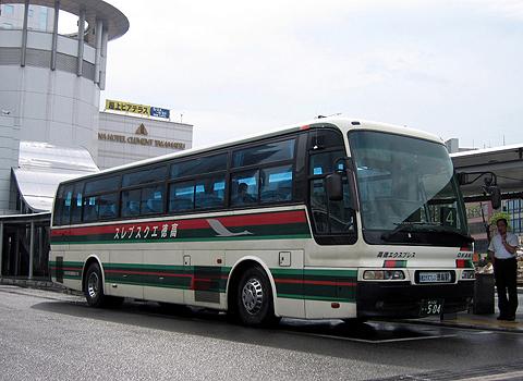 大川自動車「高徳エクスプレス」・504