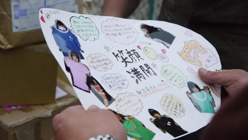 Social TOUR 2011.06.10 @石巻のイメージ1