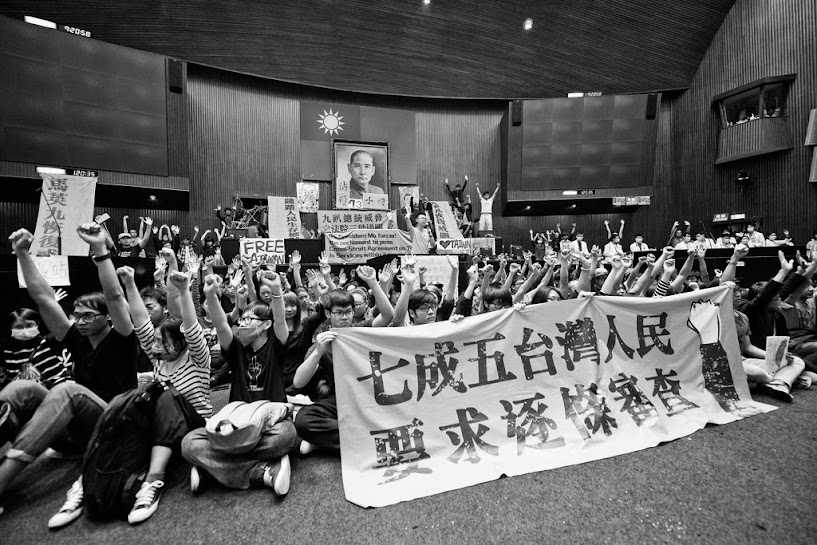 太陽花學運透過臉書集結人民議會