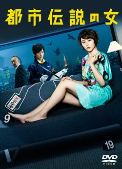 I Love Tokyo Legend นักสืบหน้าใส ขอไขคดี ( EP. 1-5 END ) [พากย์ไทย]