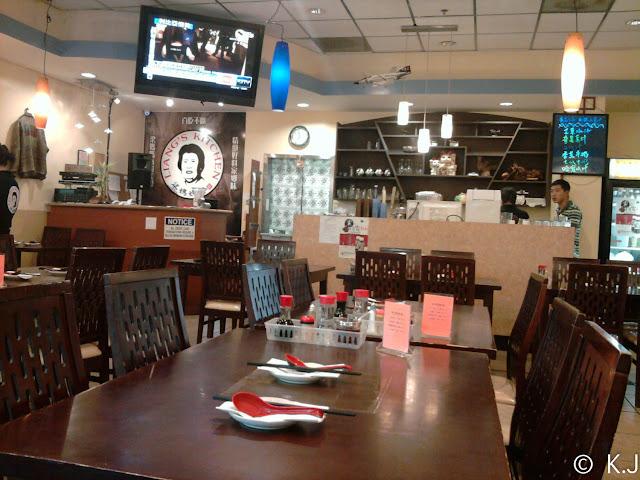 Liang S Kitchen Kaneohe Menu