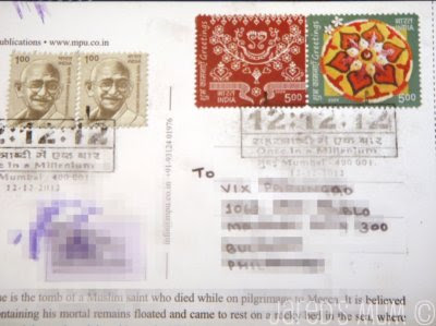 postcards, direct swaps, India