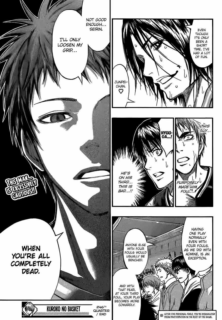 Kuroko no Basket Manga Chapter 246 - Image 19