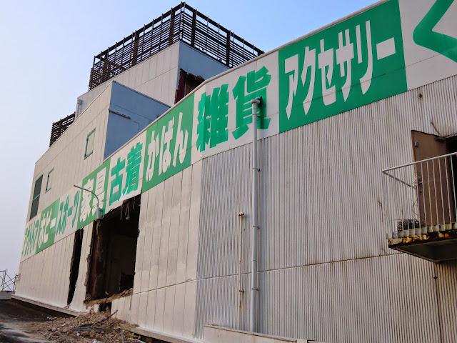 マンガ倉庫小倉沼店取り壊し工事-6
