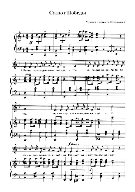 слушать песню лещенко соловьиная