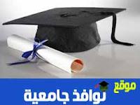https://lh6.googleusercontent.com/-8lURYJchFr4/UJ0sw7c567I/AAAAAAAAAVM/kej-axes5Zs/s259/university-graduation7.jpg