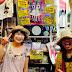 コンピ発売! +7月ライブ