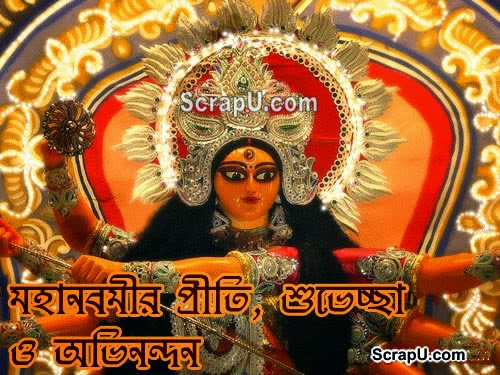 Durga Puja Graphics