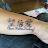 Jordan Te avatar image