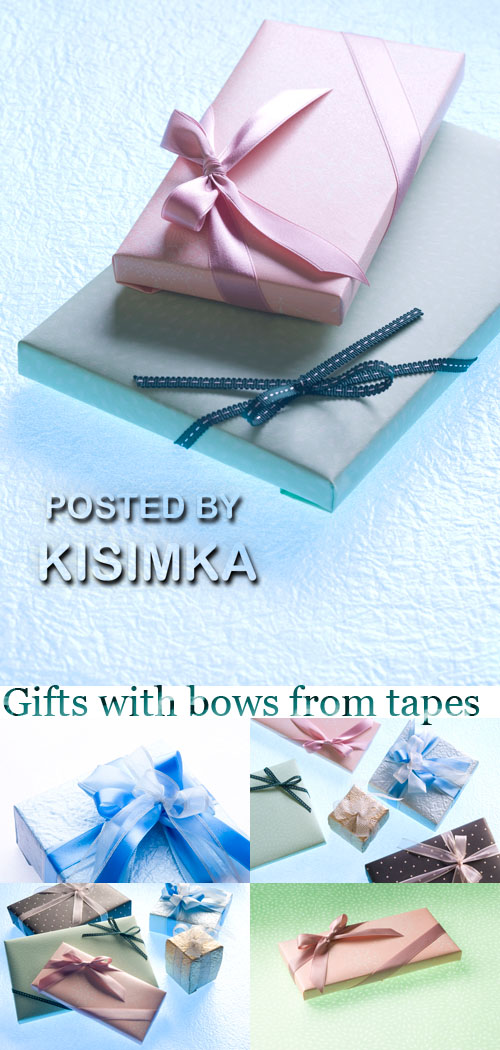 Stock Photo: Gifts with bows from tapes