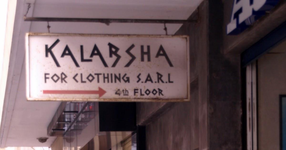 Kalabsha beirut