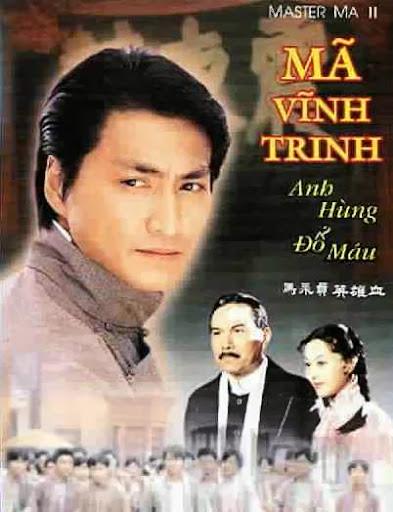 Mã Vĩnh Trinh 1998 - Master Ma