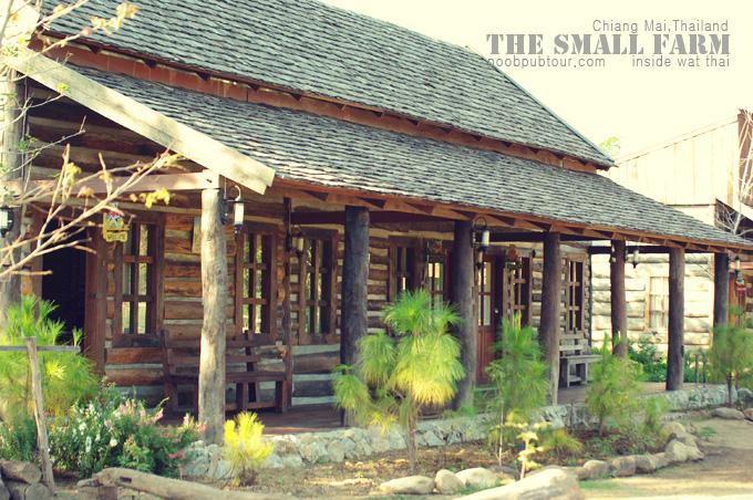 the small farm