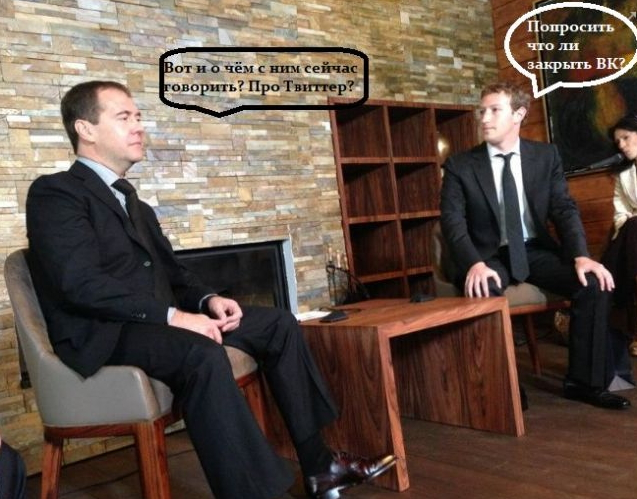 Создатель facebook-Марк Цукерберг в Москве