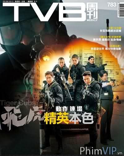 Đội Phi Hổ Phần 2 - Tiger Cups Ii poster