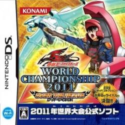 Yu-Gi-Oh-5Ds-World-Championship-2011-Over-the-Nexus-J.jpg