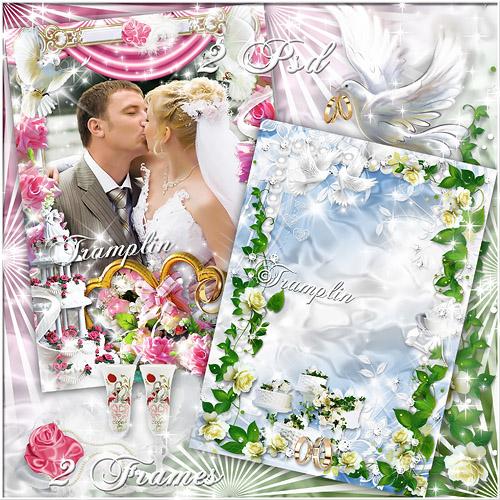 2 Свадебные рамки  для фото  – Мы как птицы летим в небесах