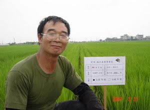 農業達人-台灣的魚米之鄉 雲林十大農業漁業