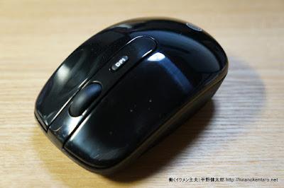 静かなワイヤレスマウス