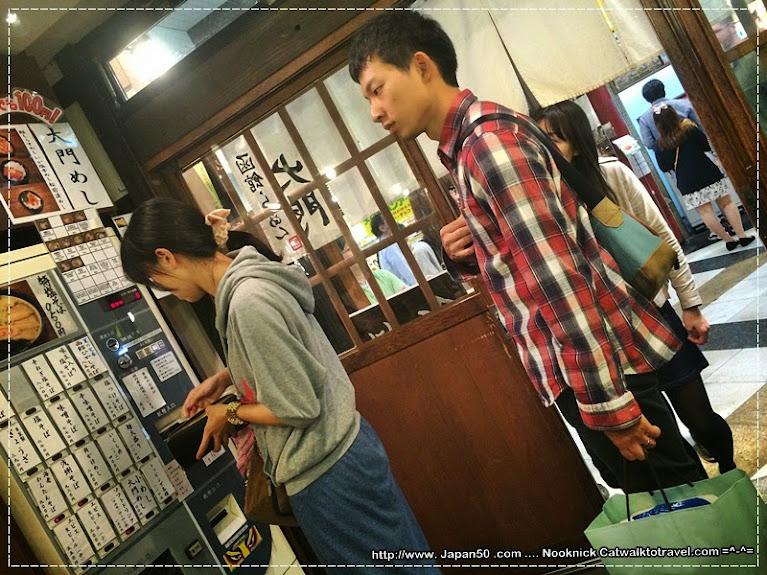 Ramen-Diamon-nakano-tokyo-japan50-ราเมงแนะนำ-แนะนำราเมงอร่อยที่โตเกียว-ราเมนย่านนากาโน่