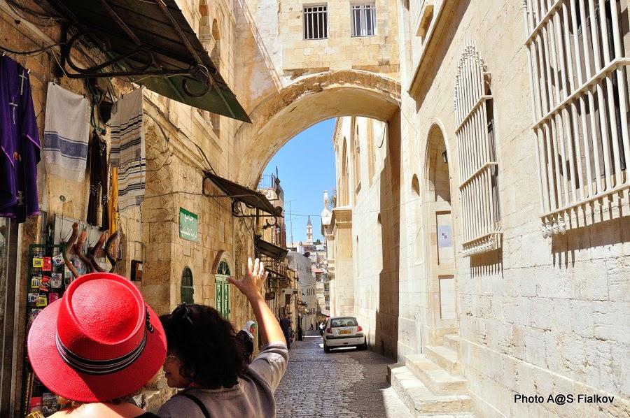 Эко Хомо, Виа Долороза. Экскурсия по Иерусалиму. Гид в Израиле Светлана Фиалкова.