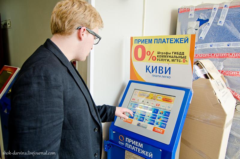 Торговые терминалы форекс на русском