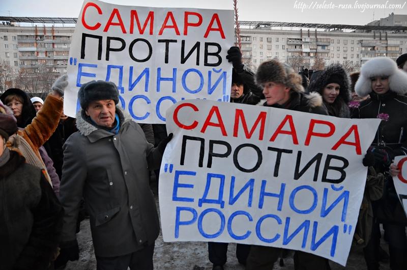 Репортаж с митинга 10 декабря