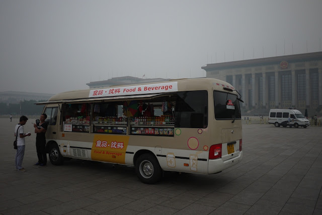 food and beverage truck at Tiananmen Square