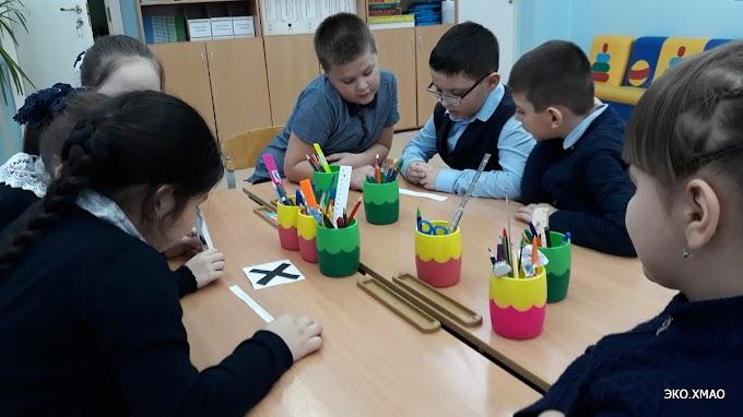 Дни энергосбережения в гимназии Лангепаса