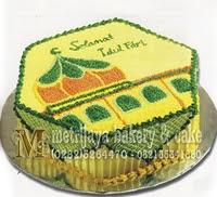 Bakery Cake Wonosobo Banjarnegara