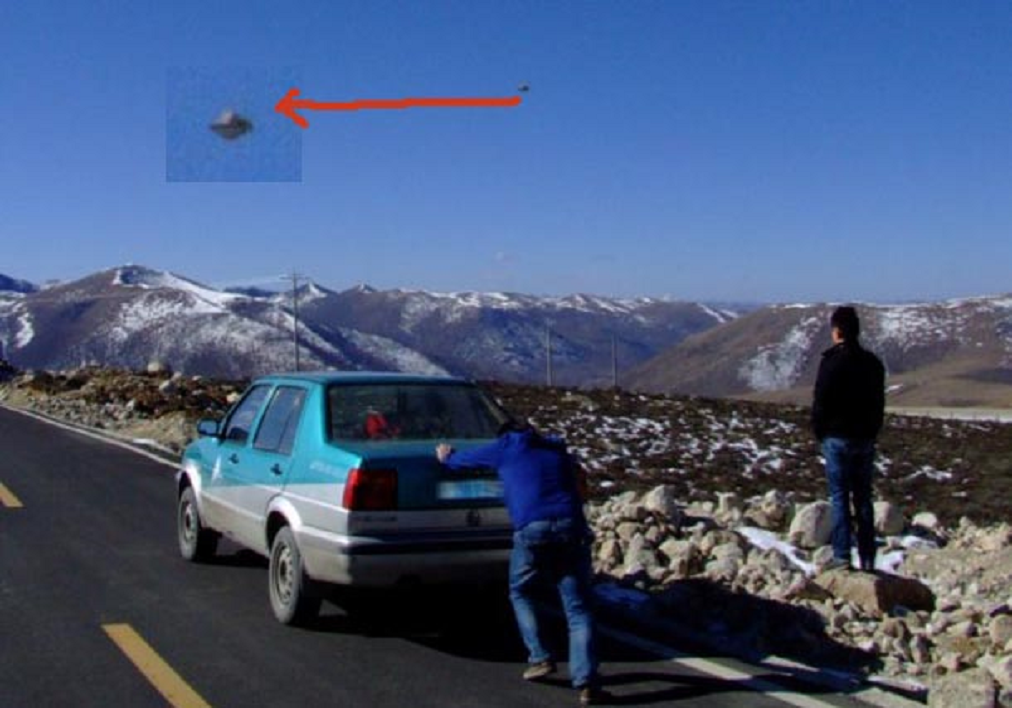Tibet UFO