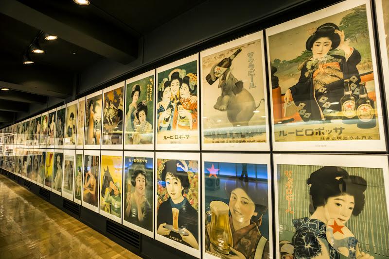 サッポロビール博物館 写真13