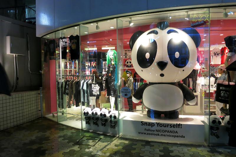 Store in Harajuku