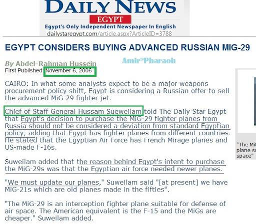 الصين : الحكومة المصرية بدأت الانتاج المشترك لجى اف 17 بعدما اشترت 48 واحدة والصين تصدر المدفع بلز 4 - صفحة 6 Untitled%2520EGYPT%2520CONSIDERS%2520BUYING%2520ADVANCED%2520RUSSIAN%2520MIG-29