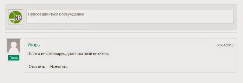 пустая ава: