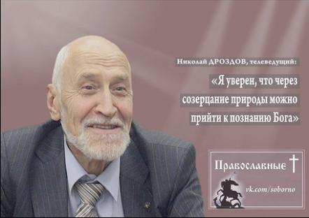 Новости дня санкт петербург видео