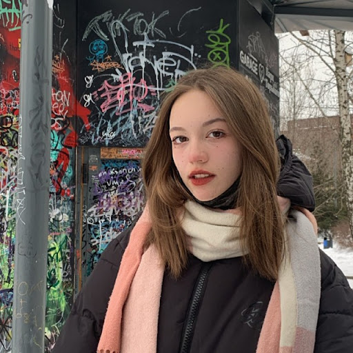 София Азизбаева picture