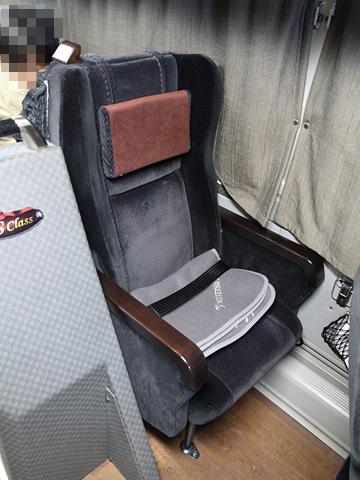 名鉄バス「名古屋新宿線」Sクラスシート車 2253 Sクラスシート
