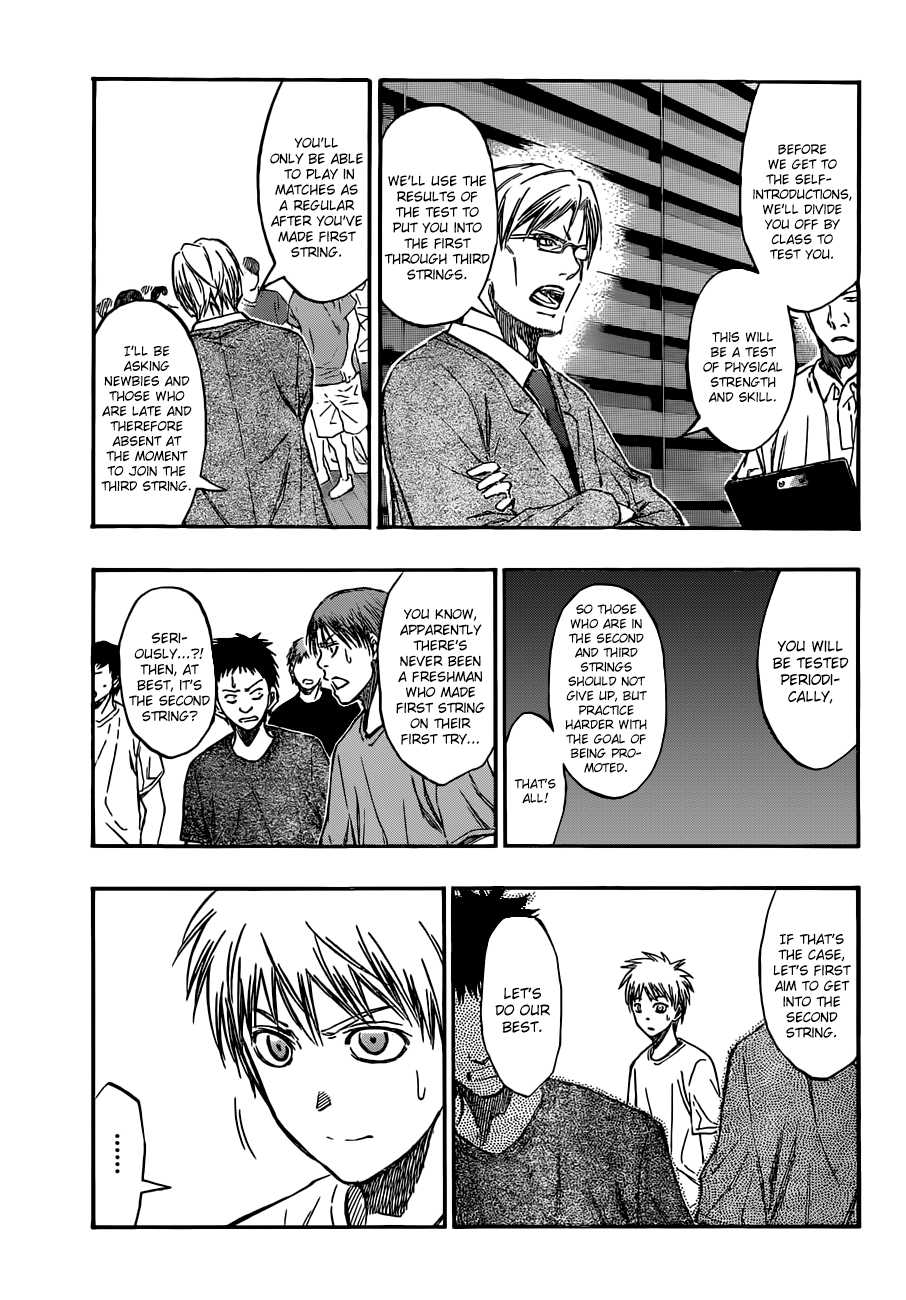 Kuroko no Basket Manga Chapter 204 - Image 13