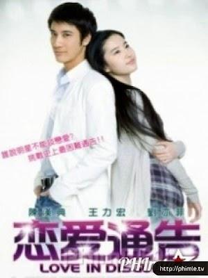 Phim Thông Cáo Tình Yêu - Love In Disguise (2010)