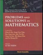 Προβλήματα και λύσεις