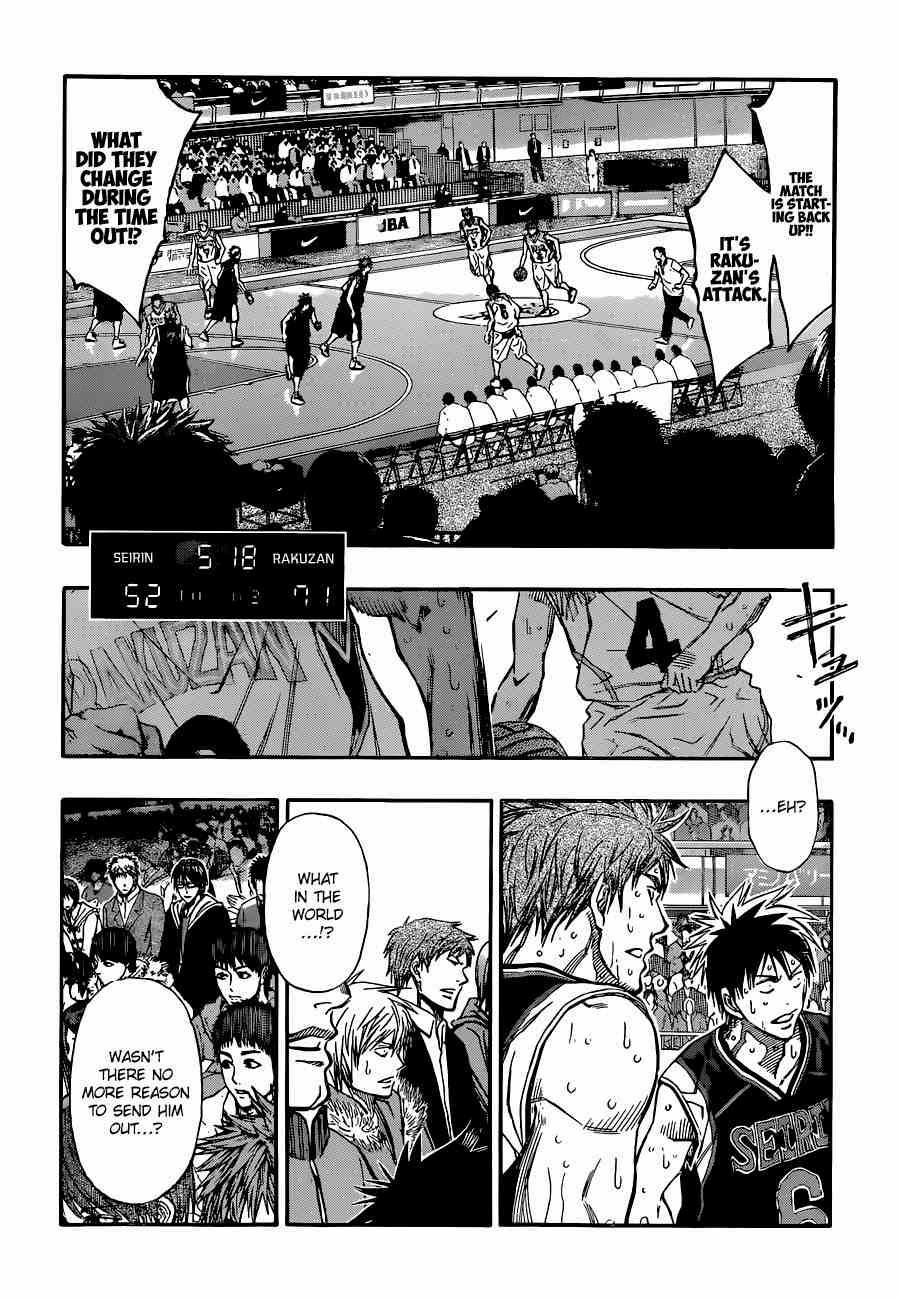 Kuroko no Basket Manga Chapter 251 - Image 12