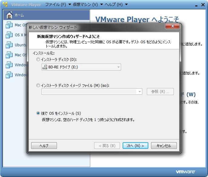 VMware   Will feel Tips