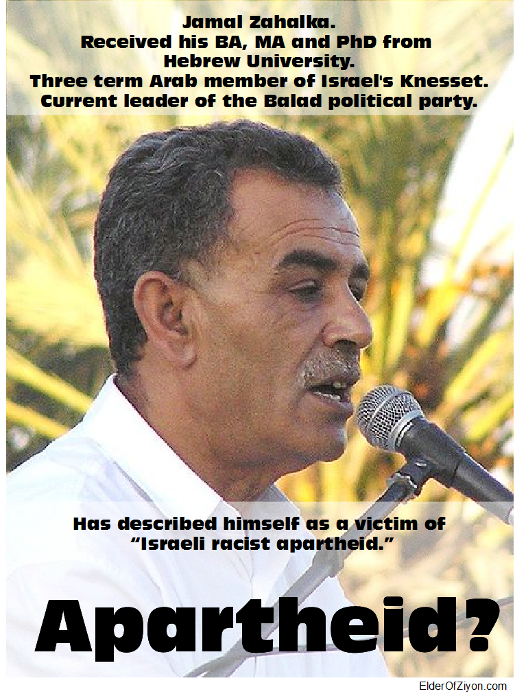 Apartheid Posters Latest Quot Apartheid Quot Poster